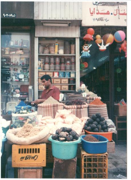 Bazaar District, Cairo